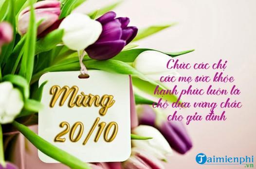 psd 20 10