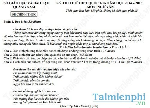 Đề thi thử THPT Quốc Gia môn Văn Sở GD&ĐT tỉnh Quảng Nam