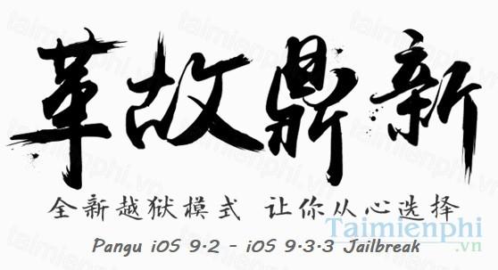 download pangu9