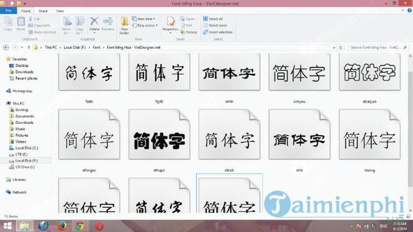 Font tiếng Trung