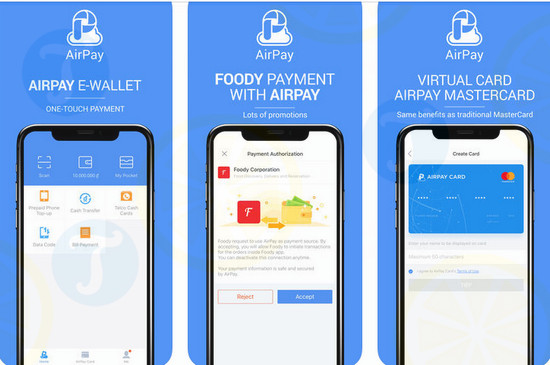 download airpay