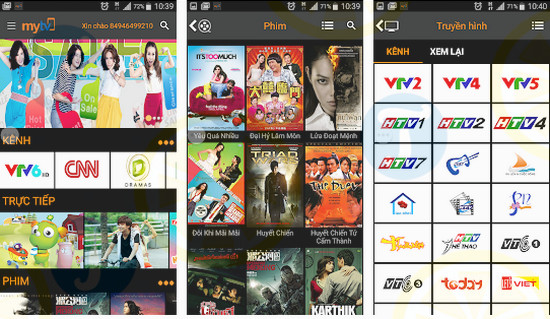 download mytv mobile