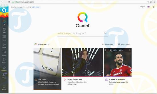 download qwant